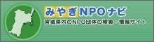 link_nponavi